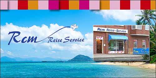 Rcm Reise Service in Stelle